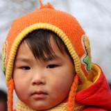 Chinese portrait  # 12