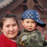Chinese portrait  # 14