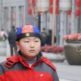 Chinese portrait  # 15