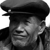 Chinese portrait  # 19