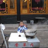 Chinese portrait  # 26