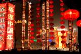 Pingyao Lantern Festival.