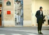 Paris,rue de la Banque.