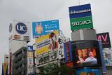 Tokyo (81).JPG