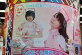 Akihabara (47).JPG