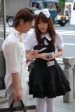 Akihabara (7).JPG