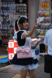 Akihabara (8).JPG
