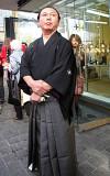 Wakasanojo Tsuruga