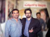My Iranian Friends