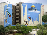 Al Ghuds Mural