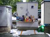 Stall of Perfume Seller (Etr Foroush)
