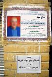 Khatme Quran