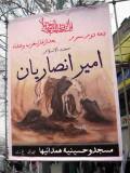 Muharram's Billboard