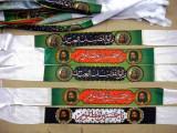 Muharram's Armbands