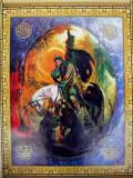 Muharram's Poster