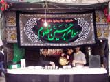 Salam bar Hossain (PBUH)