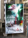 Ashura's Billboard