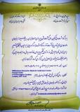 Polo Khori Invitation