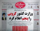 All about Mehdi Karrobi