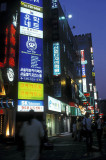 Neon lights in Jongno, Seoul
