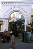 Grand Socco (Grand Souk), Tangier