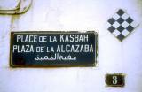 Place de la Kasbah, Tangier