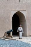 Al-Hazm Fort