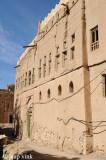 Al-Hamra