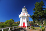 Lighthouse at Akaroa