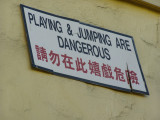 Playing & Jumping Are Dangerous