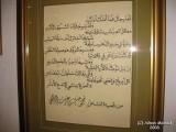 020-Old Poem in Arabic.JPG