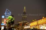 Faisaliyah_tower_002.JPG