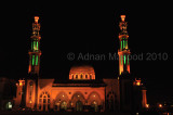 Riyadh_0042010.JPG