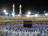 Masjid_Haram_Makkah_1.jpg