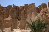 Al-Qara: Caves & Rocks