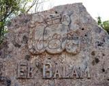 Entrance Sign