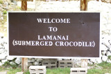 Lamanai Visitor Center