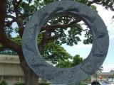 Hawaiian Calendar wheel.
