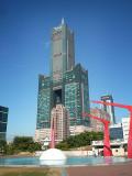 Kaohsiung, Taiwan 2009