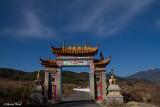 China 7D IMG_5502.jpg