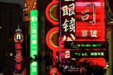 Shanghai, Nanjingroad