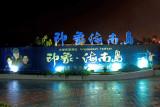 DSC_0124p.jpg