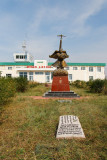 Murun Airport.  We flew to Murun and then drove north from there to get to Lake Khuvsgul.
