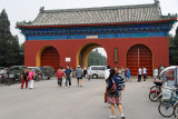Entrance to Temple of Heaven Park