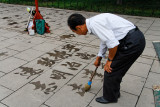 Calligraphy on the paving stones, Temple of Heaven Park