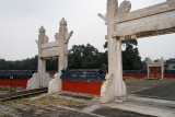 Gates, Temple of Heaven Park