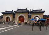 Gates leading to the Imperial Vault of Heaven