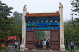 Ling Xing Gate, with Chinese tourists about to pass through.  This is significant, as one's soul is said to depart the body when one goes into the gate.  So, when you come back through the gate, you must ask your soul to come back.