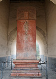 Monument inside Soul Tower, Tomb of Emperor Yongle