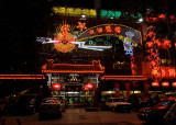 Beijing at night is a riot of neon signs and flashing lights